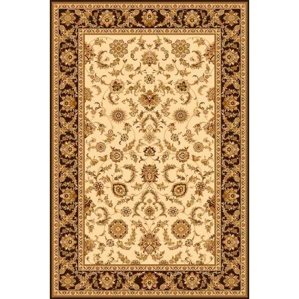 Covor lana Anafi crem - 1